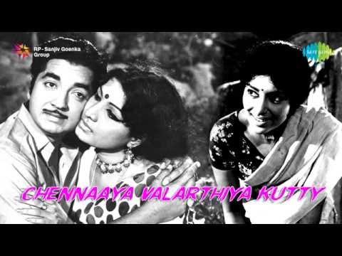 Chennaaya Valarthiya Kutty | Vaasanacheppu Song video