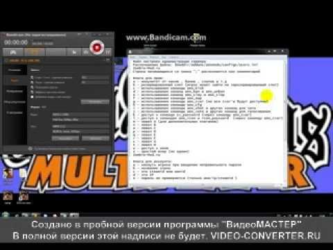 Как сделать свой сервер в кс 1.6 с админкой на зомби