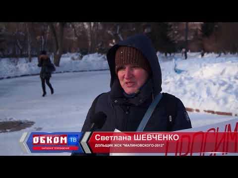 Хроника дня. От Москвы до Новосибирска. 16.02.2018