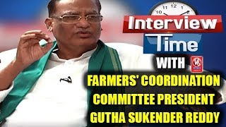 Interview Time With Farmers' Coordination Committee President Gutha Sukender Reddy