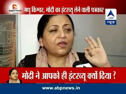 Writer Madhu Kishwar Exposes Biased Barkha Dutt And Corrupt Rajdeep Sardesai. video