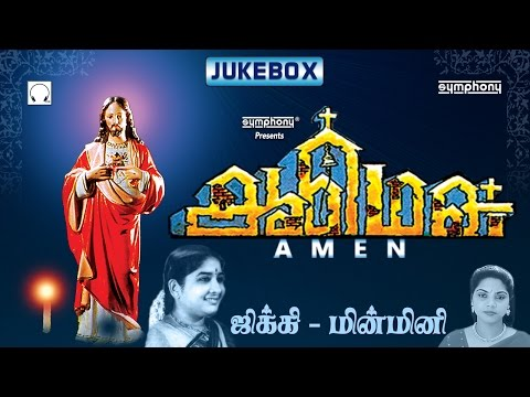 Amen   Jikki   Minmini   Tamil Christian Songs