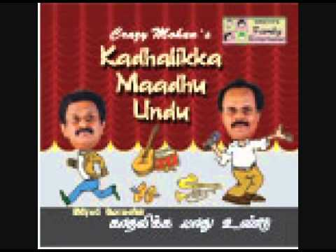 Crazy Mohan's - Kadhalika Maadhu Undu video