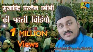 Mujahid Hasnain Habibi Jalsa Dastar Bandi Baratand 2019 JK Mushaira Media