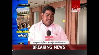 Special Arrangements With High Technology In AP Assembly | Amaravati | Bhaarat Today