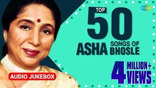 Download Top 50 Bengali Songs Of Asha Bhosle | 50  সংস অফ আশা ভোঁসলে | HD Songs | One Stop Jukebox 3Gp Mp4