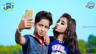 Pehla Pyaar - Samir Raj | New nagpuri video song | Best of love Nagpuri song 2019 | Love song