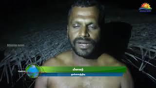 முல்லைத்தீவில் நாசக்கார செயலில் ஈடுபட்டவர்களுக்கு எதிராக நடவடிக்கை: மஸ்தான் உறுதி