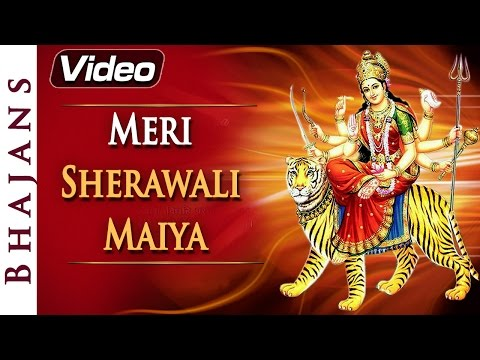 Tu Sun Le Pukaar - Mata Vaishno Devi - Durga Bhajans - Hindi Devotional Songs video