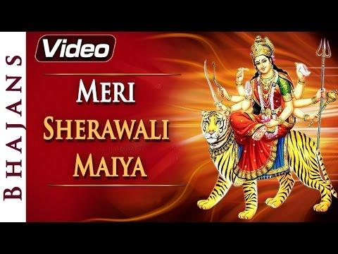 Tu Sun Le Pukaar - Mata Vaishno Devi - Durga Bhajans - Hindi...