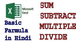 HOW TO KNOW ADDITION, SUBTRACT, MULTIPLE, AVERAGE, COUNT ,MAX, MINI ,DIVIDE