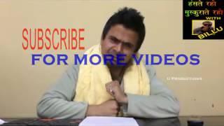 Billu Comedy on Songs  Kathua