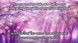 [TH Sub]  Sakura - Ikimono Gakari  ost. 5 centimeters per second
