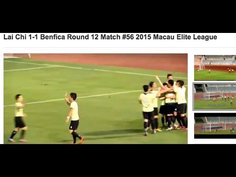 Lai Chi 1-1 Benfica Round 12 Match #56 2015 Macau Elite League