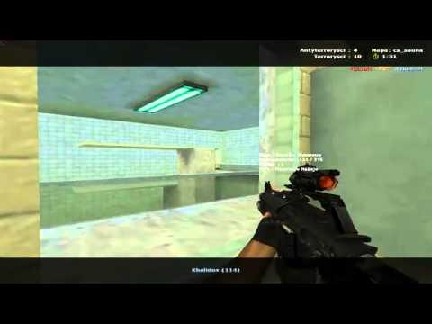 Swat-skill cod mod kompilacja 31.186.84.46:27063