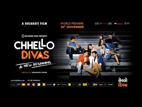 Kehvu Ghanu Ghanu Che | Chhello Divas | Movie Song | Gujarati Movie