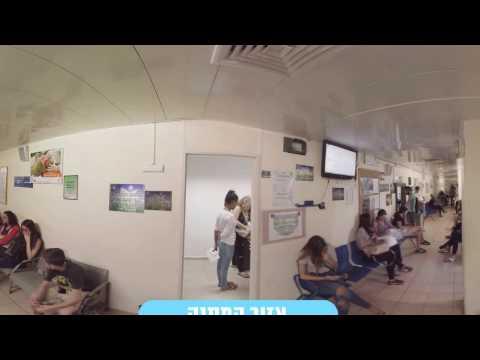 לשכת הגיוס חיפה ב-360 מעלות