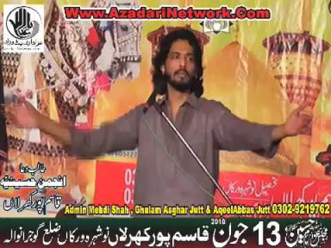 Zakir Kamran BA || Majlis 13 June 2018 Qasimpur Gujranwala ||