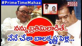 Nadendla Bhaskara Rao Reveals Balakrishnan's Personal Life Secrets | #PrimeTimeMahaa