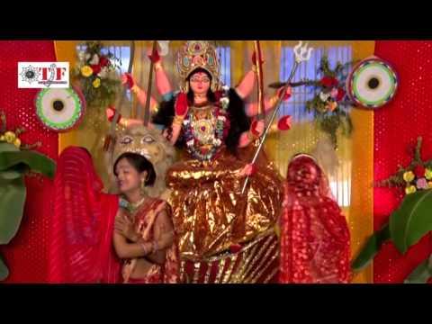 Godiya Main Deyi Da Lalanwa | Jai Ho Maiya | Chandan Yadav | Team Films Bhojpuri video