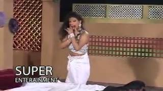 Pakistani Mujra Song