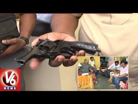 Task Force Raids On Retired DCP Bhupathi House, Seizes 2 Weapons | Karimnagar | V6 News