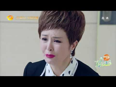 """《如果,爱》:""""恶婆婆""""下跪求陆阳,乔植的命比脸皮更重要 Love Won't Wait【芒果TV独播剧场】"""