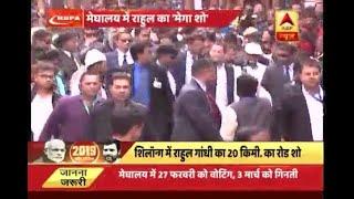 Meghalaya Election 2018: Huge crowd gathers at Congress President Rahul Gandhi's road show