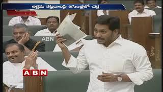 AP CM YS Jagan speaks on Chandrababuand#39;s Amaravati residence and Praja Vedika Demolition | AP Budget