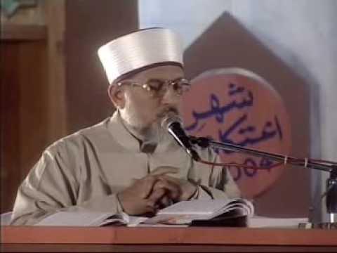 Bulandi e Zikr e Mustafa S A W Part 2 of 4 by Shaykh ul Islam Tahir ul Qadri