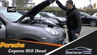 Осмотр Porsche Cayenne, 52000евро Нетто, 2010 год, 9000евро растаможка(Россия).