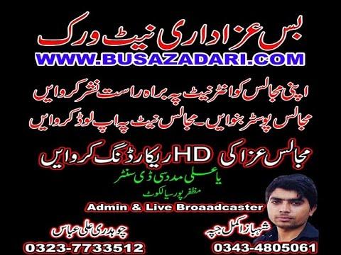 Live Majlis aza 3 june 2017 kot kalal Daska   ( Bus Azadari Network)