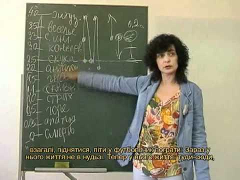 """Лекция Марины Грибановой - """"Правда о наркотиках"""""""