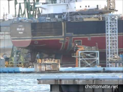Kawasaki Heavy Industries - Kobe Shipyards Autumn 2011