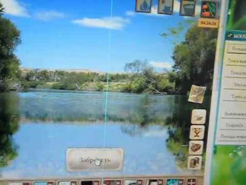 Бот На Рыбалку вконтакте. как взломать игру на рыбалку в одноклассни.