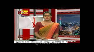 2021-05-16 | Nethra TV Tamil News 7.00 pm