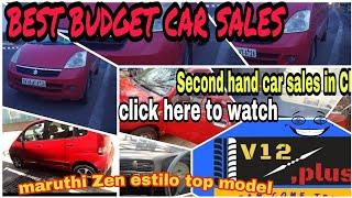 Maruthi Zen estilo top model second hand car sales in Chennai Tamil Nadu #v12Plus