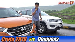 Hyundai Creta 2018 vs Jeep Compass Comparison | हिंदी | MotorOctane