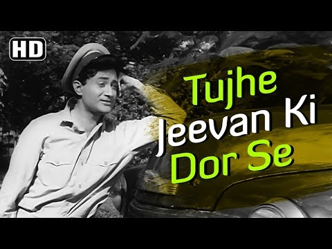 Tujhe Jeevan Ki Dor - Dev Anand - Sadhana
