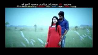 Bangla Song 2014 Dure Kothao Jeona by Adil