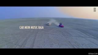 Car ma music baja neha kakkar full HD- VipKHAN.CoM