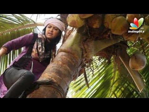 Mamta Mohandas Climbing Coconut Tree I Latest Hot Malayalam Movie News