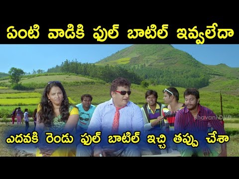 Prudhvi Raj Ultimate Comedy Scenes || Latest Telugu Comedy Scenes || Bhavani Movies
