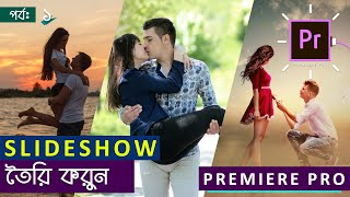 Creating Slideshows with Adobe Premiere Pro CC | Bangla Tutorial | Part 1 | Tech Biporit