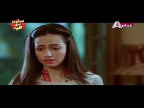 Intezaar Episode 15 A Plus Tv Drama 15 September 2016 thumbnail