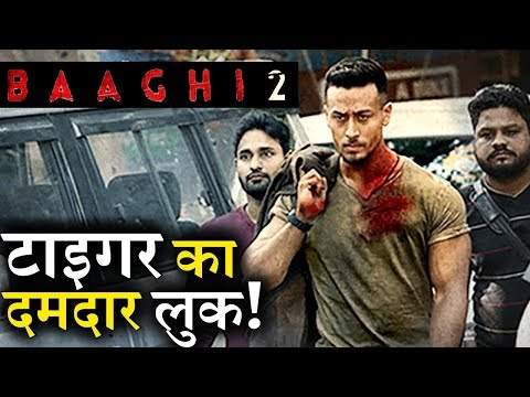 Baaghi 2 : Tiger Shroff's First Look thumbnail