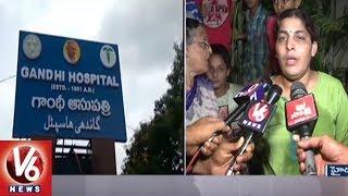 Pune Police Take Activist Varavara Rao Into Custody From His Residence | Hyderabad