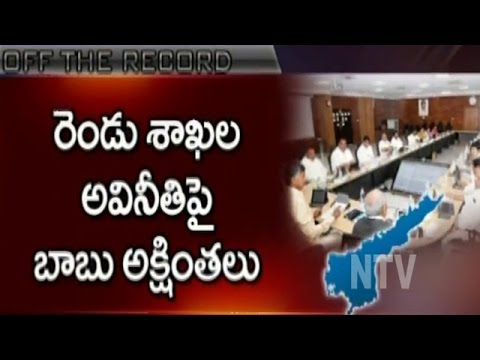 Reason Behind AP CM Warnings to Revenue and Health Department | Off The Record