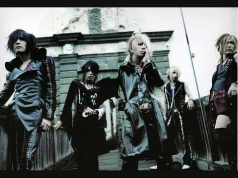 Gazette - The Murder