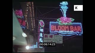 Walk Through 1960s Hong Kong, Neon Signs, Nightlife, HD